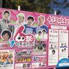 日本海テレビ60祭!!撮影ブースをバルーンで華やかに✨