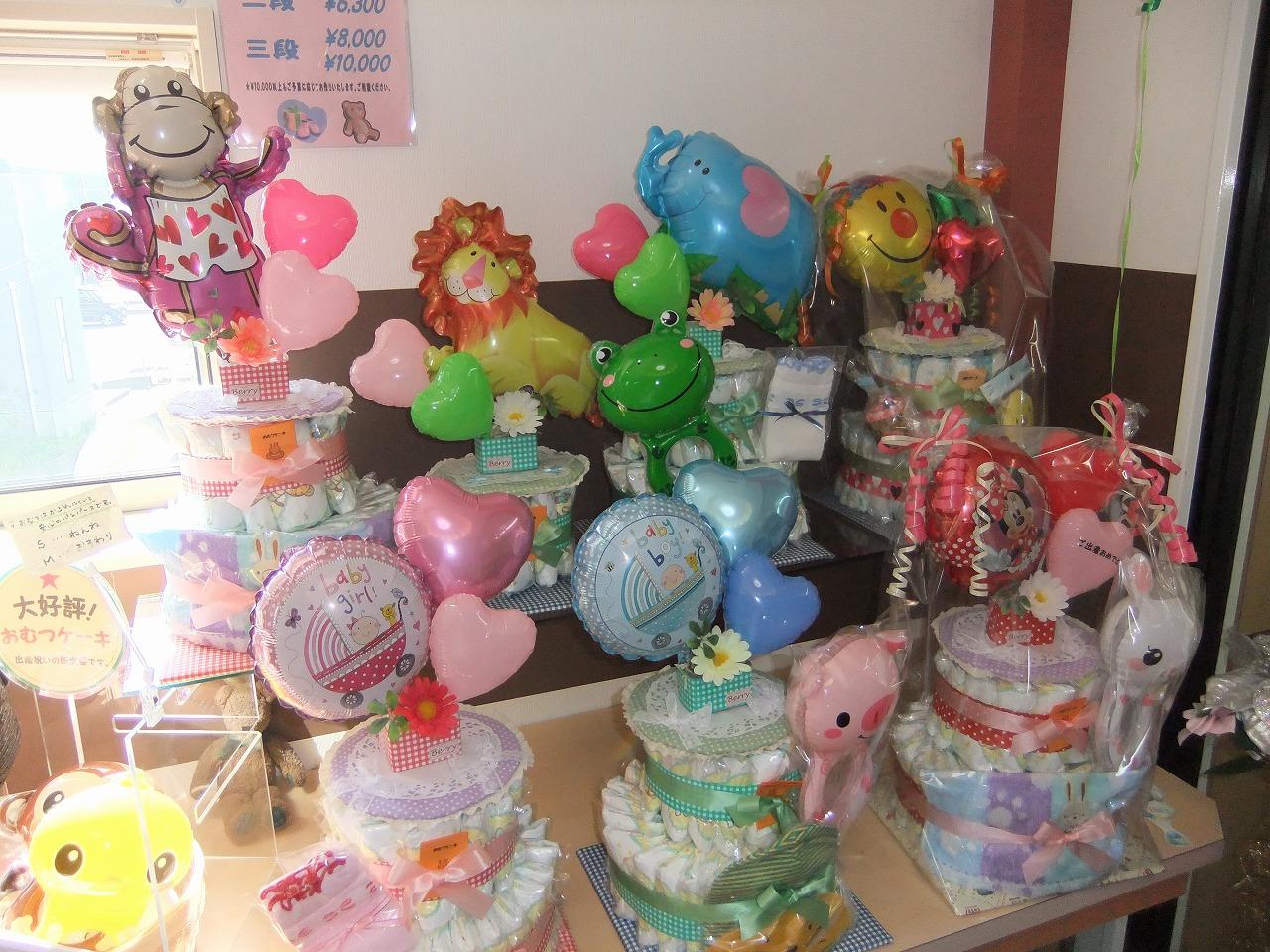 店内のおむつケーキコーナー。作り置きがいくつかあるので急なお買物もOKです!ご予約はお好きなバルーンを選んでいただけます。