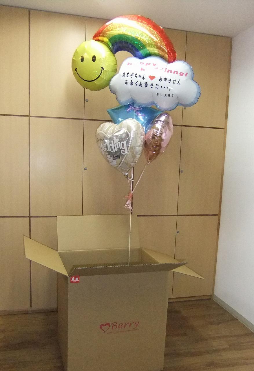 『バルーン電報』。大きな箱にお祝いの気持ちをギュッと詰め込んでお送りします。