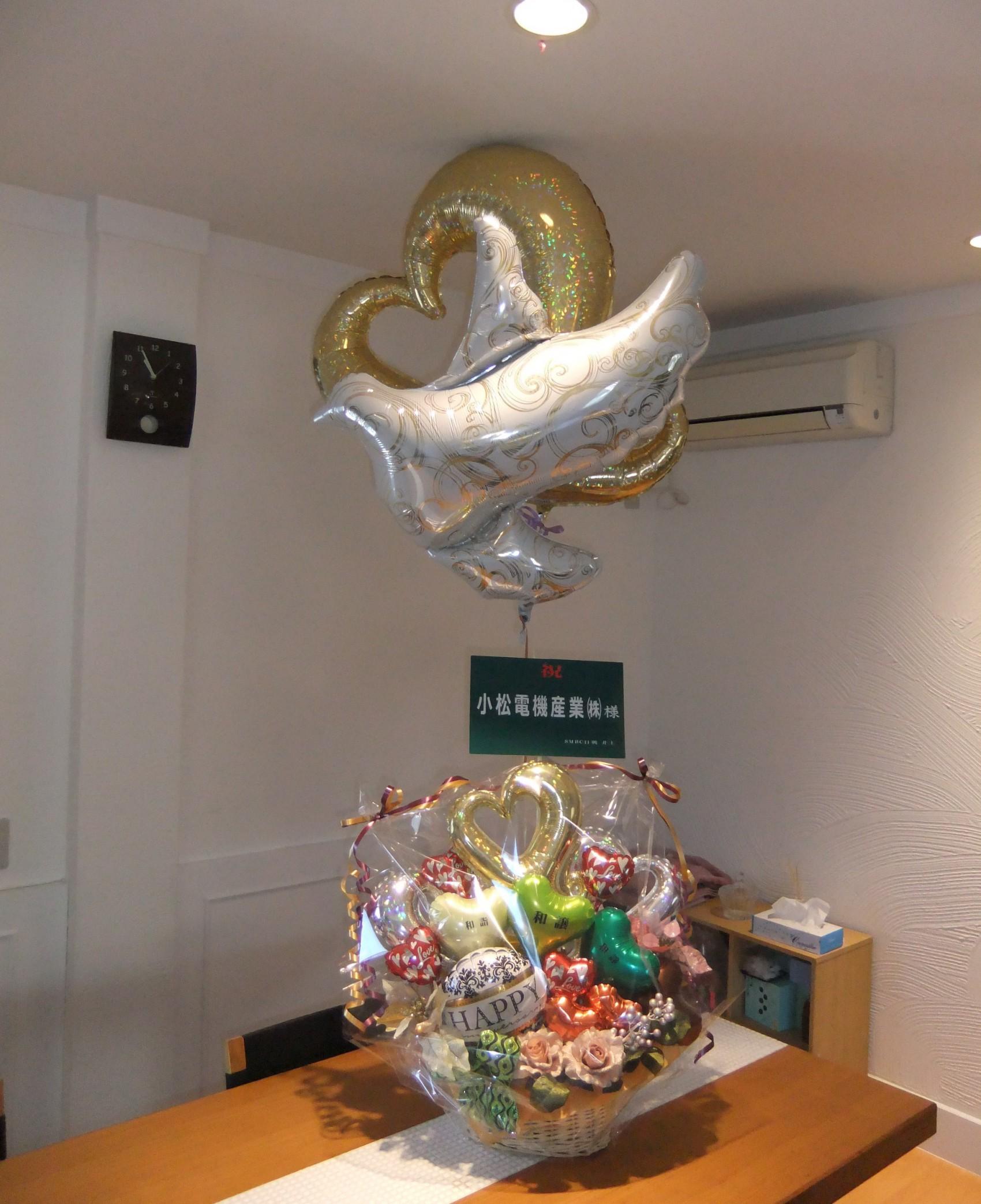 平和をテーマにしたフォーラムへ贈るお祝いのバルーン。平和の象徴ハトとたくさんのハートを使用し「愛」をイメージしました。