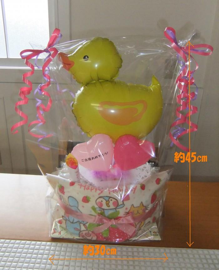 商品№40 おむつケーキ 1段。おむつはパンパースS又はMサイズよりお選びください。ヒヨコ男の子用にできます。フェイスタオル付き。本体価格¥4,170(税別)