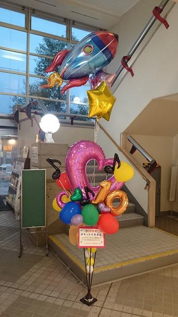 スタンド式バルーンでゴージャスにお祝い!!